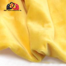 Minky mikroplyš jednobarevné barva žlutá